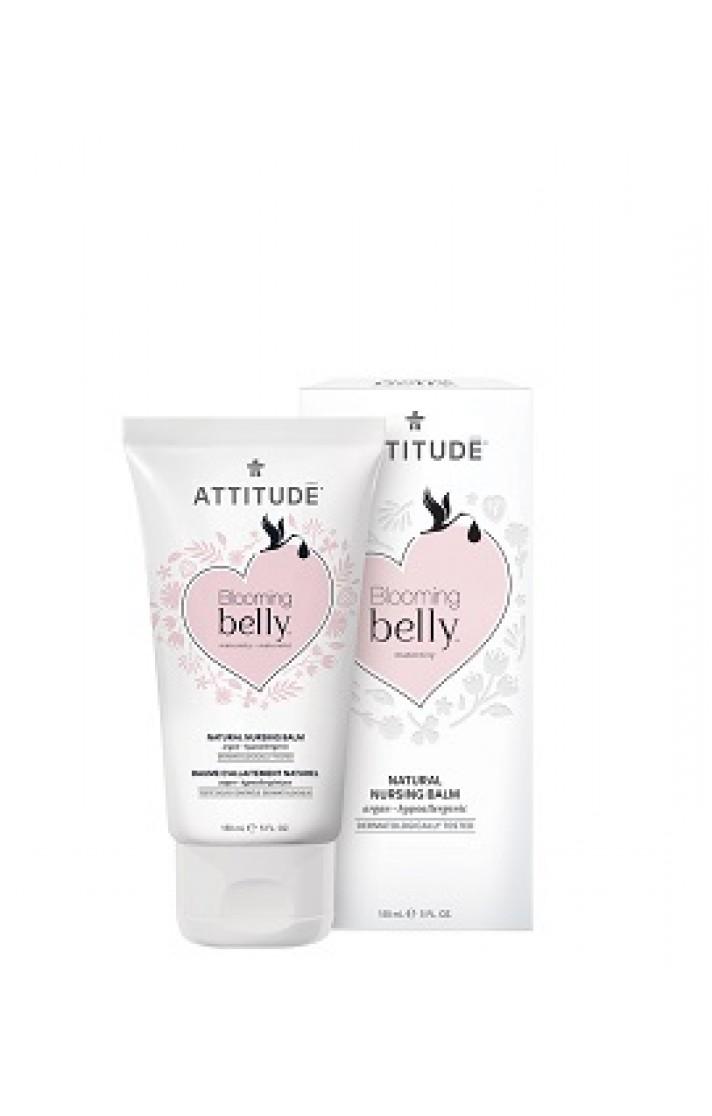 艾特優  孕媽咪(摩洛哥堅果油)-乳頭護理霜