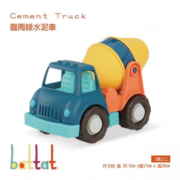 美國【B.Toys】感統玩具 battat-wonder wheels系列 圓周綠水泥車  VE1001Z
