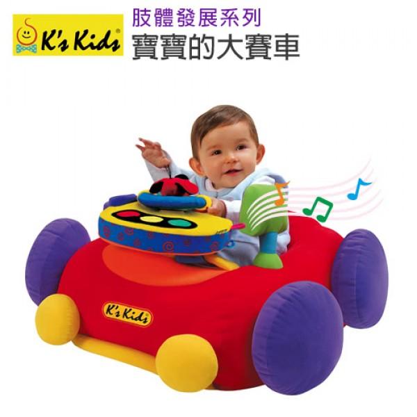 寶寶的大賽車 SB001-50