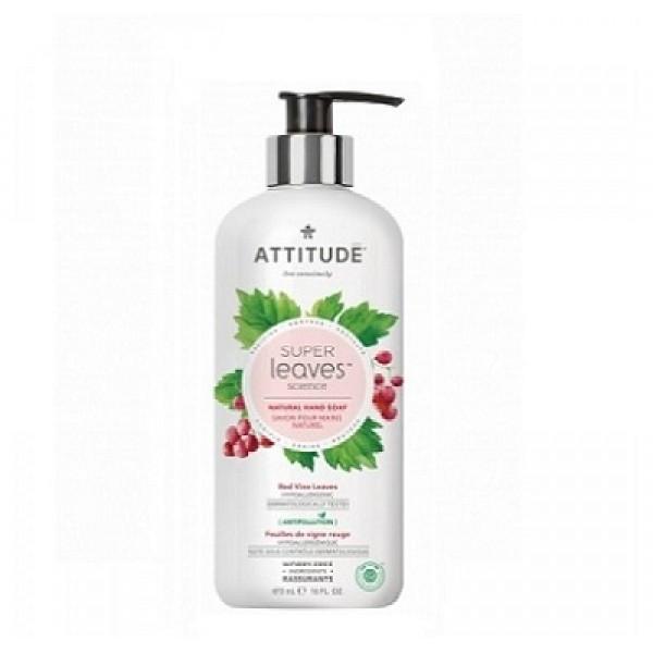 加拿大 ATTITUDE 艾特優_Super Leaves™洗手乳-紅色藤葉 473ml AL14094 缺貨中