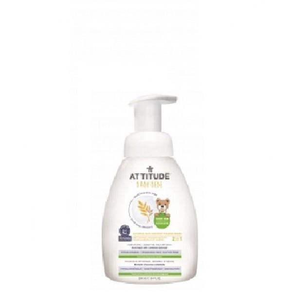 加拿大 ATTITUDE 艾特優_寶寶敏感肌膚2合1泡沫洗髮沐浴精 250ml - A60660