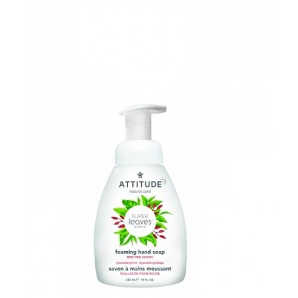 加拿大 ATTITUDE 艾特優_Super Leaves™泡沫洗手乳-紅色藤葉 295ml  AL14084