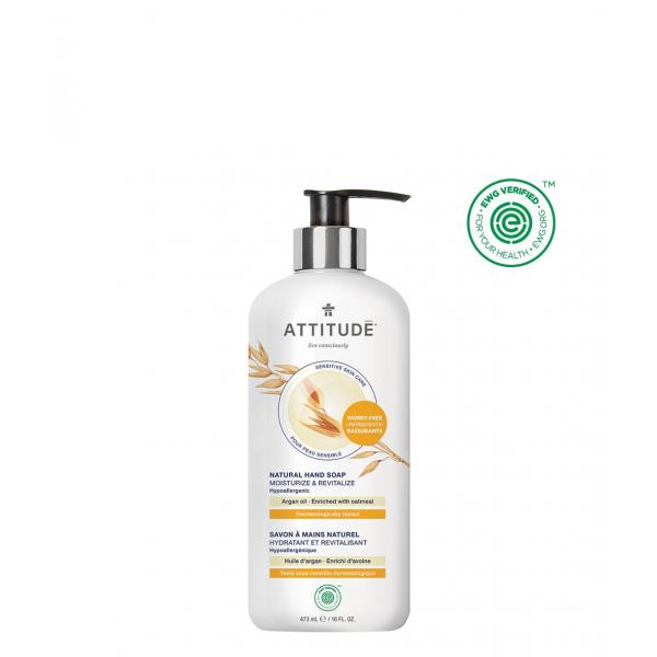 加拿大 ATTITUDE 艾特優_敏感肌膚洗手乳-摩洛哥堅果油 473ml  AL60412