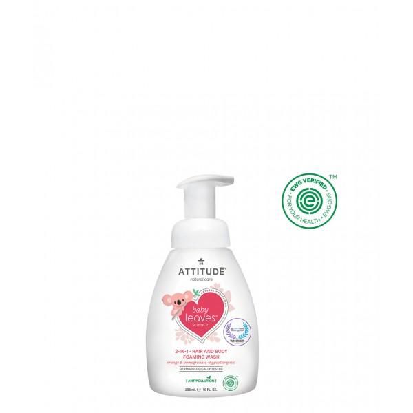 加拿大 ATTITUDE 艾特優_嬰幼兒2合1泡沫洗髮沐浴露-甜橙石榴 AL16631 (效期:2021年9月11日)