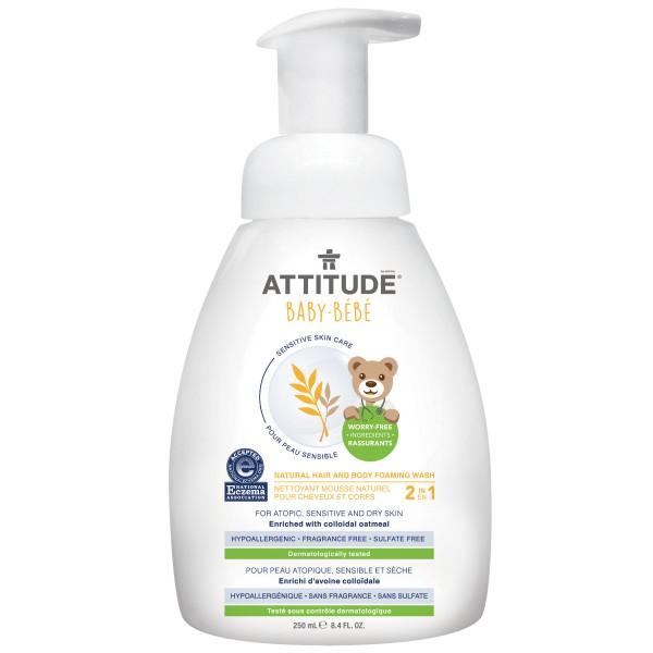 加拿大 ATTITUDE 艾特優_寶寶敏感肌膚2合1泡沫洗髮沐浴精 A60660